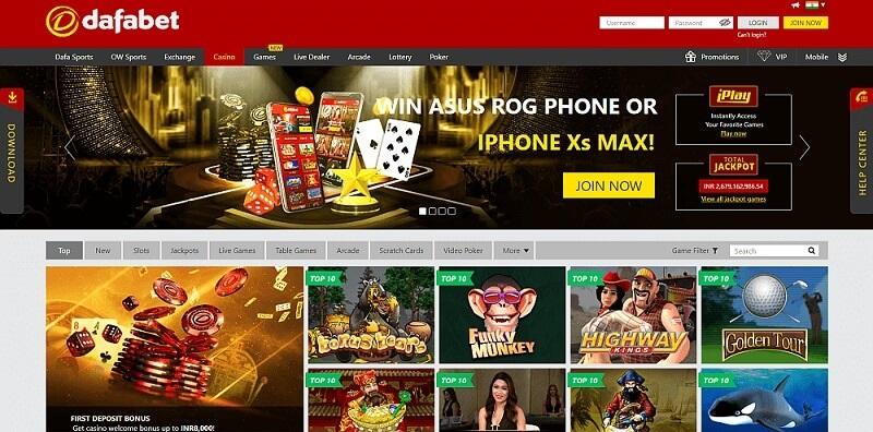 DafaBet-casino-lobby