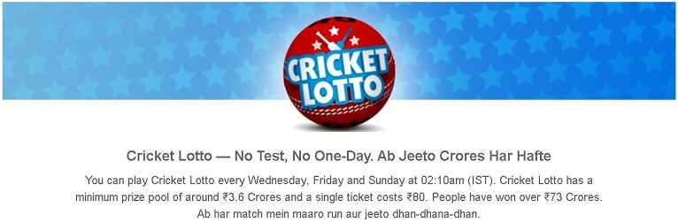 cricket-lotto