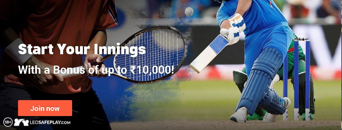 leovegas-cricket-betting-offer