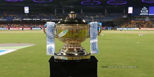 indian-premier-league-trophy