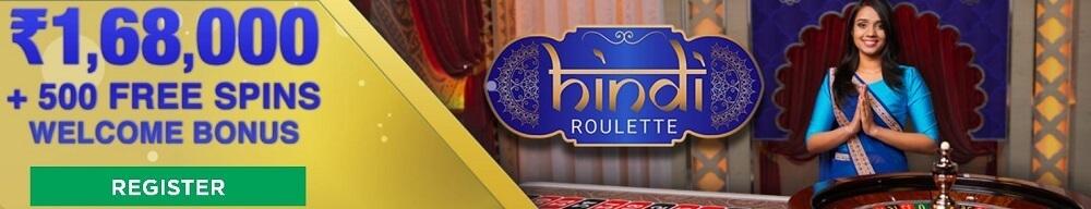 europa-roulette-casino