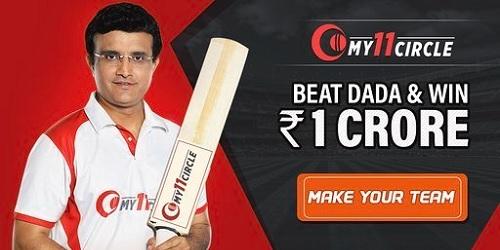 mycicle11-cricket-betting